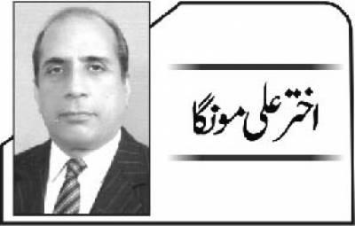 پاکستانی جمہوریت