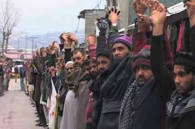 پاکستان سمیت دنیا بھر میں کشمیریوں نے یوم حق خودارادیت منایا' مظاہرے ریلیاں....