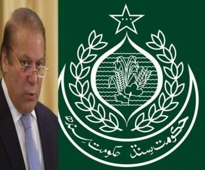 سندھ حکومت نے پی ٹی ڈی سی تحلیل کرنے سے متعلق وزیراعظم کا ایگزیکٹو آرڈر مسترد کر دیا