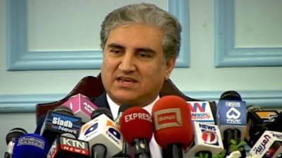 قوم دیکھے گی' قطری خط کے پرخچے اڑیں گے' شاہ محمود قریشی