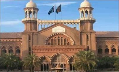 لاہور ہائیکورٹ نے رجسٹرار زکریا یونیورسٹی ملک منیر کو بحال کر دیا