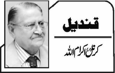 سندھ طاس معاہدہ اور پاکستان کی اکانومی