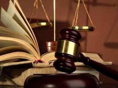 ٭٭٭مختصر عدالتی خبریں٭٭٭