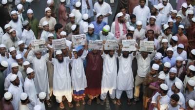 بنگلہ دیش( پلانٹ کی تعمیر کے خلاف سینکڑوں افراد سڑکوں پر نکل آئے جھڑپوں میں 4 افراد زخمی ہو گئے