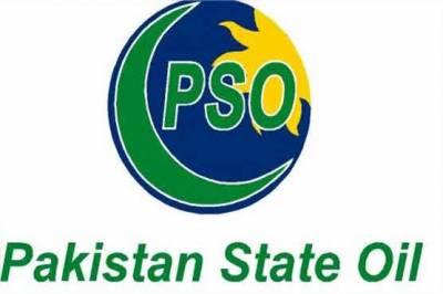 پی ایس او کی مختلف اداروں کے ذمہ وصولیاں 270 ارب روپے تک پہنچ گئیں