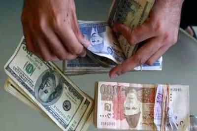 گردشی قرضے ختم کرنے کےلئے 480 ارب روپے ادائیگیوں کی تفصیلات جاری