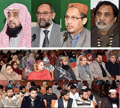 اسلامی قانون میں بڑی وسعت' تمام مسائل حل کر سکتا ہے: ڈاکٹر یعقوب الدہلوی
