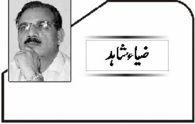 قائداعظم کیسا پاکستان چاہتے تھے؟