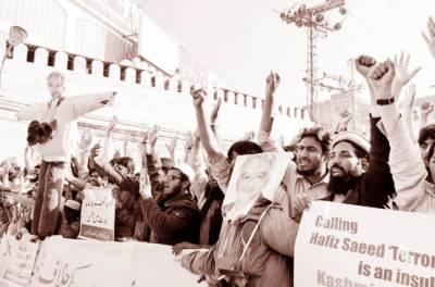 خواجہ آصف کیخلاف ملک بھر میں احتجاجی مظاہرے، ریلیاں' ہٹانے کا مطالبہ