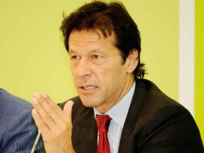 ''میں اور مایوس! ایساہو نہیں سکتا'' عمران خان کا صحافی کو جواب