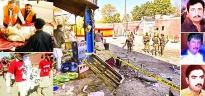ضلع چارسدہ: تنگی کچہری کے گیٹ پر خودکش دھماکہ،8 شہید، پولیس اہلکاروں نے2 بمباروں کو اندر گھسنے سے پہلے مار کر بڑی تباہی سے بچا لیا