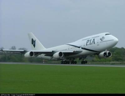 پی آئی اے کی لندن جانیوالی پرواز سے پرندہ ٹکرا گیا، طیارہ بڑے حادثہ سے بال بال بچا