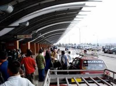 پاکستانی تاجروں کو نیپال ایئرپورٹ پر ویزا دینے کو تیار ہیں: سفیر