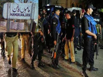ماموں کانجن : مقابلے میں سی ٹی ڈی انسپکٹر شہید' دو دہشت گرد ہلاک' ڈی ایس پی سمیت چار افراد زخمی' کومبنگ آپریشن جاری چار سو بانوے مشتبہ گرفتار