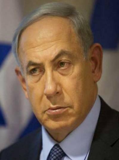 قصبے کا نام یاسر عرفات رکھنے کی اجازت نہیں دیں گے: اسرائیلی وزیراعظم کی ڈھٹائی