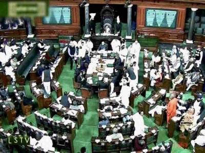 بھارتی پارلیمنٹ میں گلگت اور آزاد کشمیر کیلئے نشستیں مختص کرنے کا بل پیش