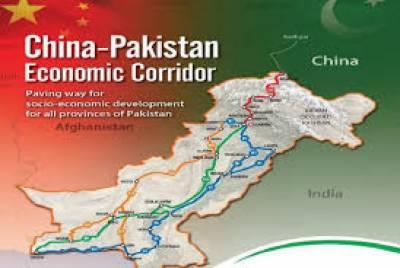 سی پیک پورے خطے کیلئے علاقائی روابط، اقتصادی ترقی کا منصوبہ ہے: چین