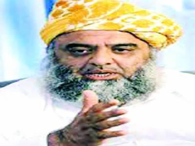کرپشن ختم کرنے کا ایک ہی فارمولا، نظام ہمارے حوالے کیا جائے: فضل الرحمن