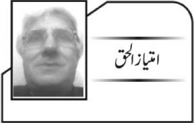 پنجاب۔ تاتارستان دوستی کا آغاز
