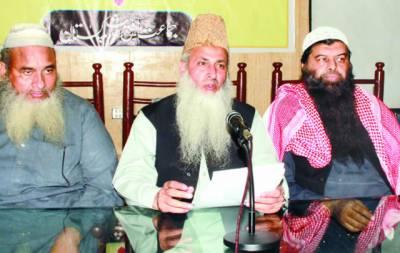 گستاخ رسول بھی دہشتگردوں کی صف میں کھڑے ہیں: عبدالغفار روپڑی