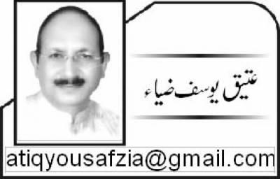 لاہور کا وزیراعلیٰ اور پنجاب کے عوام