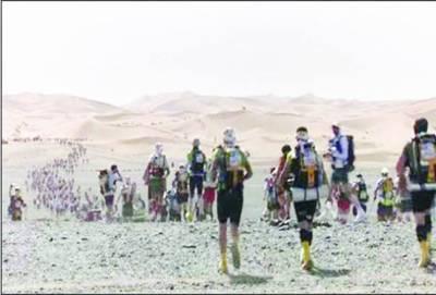 مراکش کے تپتے صحرا میں دنیا کی مشکل ترین میراتھن کا آغاز