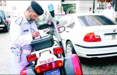 ابوظہبی: ٹریفک قوانین کی خلاف ورزی پر انوکھی سزا
