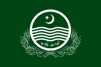 پنجاب حکومت نے 2افسروں کے تقرر و تبادلے کے احکامات جاری کر دےئے