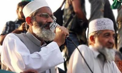پاکستان سٹیل سی بی اے الیکشن،تحریک انصاف' جماعت اسلامی کی حمایت یافتہ مزدور یونین کامیاب