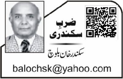 پاکستان کی سلامتی کی ضمانت