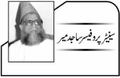 اسلامی عساکر کا اتحاد اورامام کعبہ کا دور پاکستان