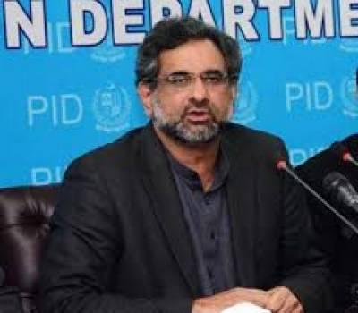 قومی اسمبلی : ملک میں 8 ارب کی گیس چوری ہو رہی ہے : وفاقی وزیر قدرتی وسائل