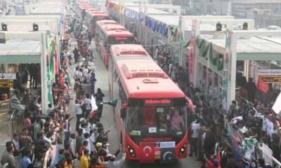 میٹرو بس توسیعی منصوبہ: ایکسپریس وے کی تعمیر کا پی سی ون تیار' 17 ارب لاگت آئیگی