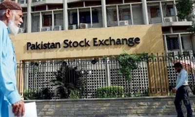 پاکستانی سٹاک ایکسچینج میں مقامی و بیرونی سرمایہ کاروں کی دلچسپی بڑھ گئی