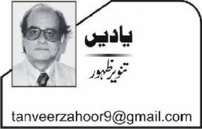 مختار مسعود اور پنجابی زبان و ادب