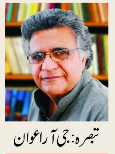 صحافی موت سے نہیں گھبراتے جان ہتھیلی پر رکھ کر جیتے ہیں