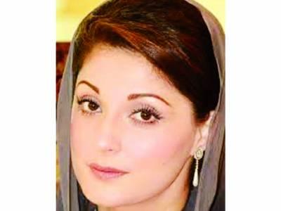 مریم نواز شریف نے محنت کش کی 5 سالہ بیٹی کو مفت علاج کے لئے لاہور بلوا لیا