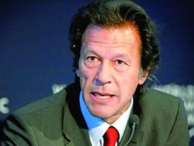 عمران خان 5 مئی کو نوشہرہ' 7 کو سیالکوٹ 12 کو سرگودھا میں خطاب کرینگے