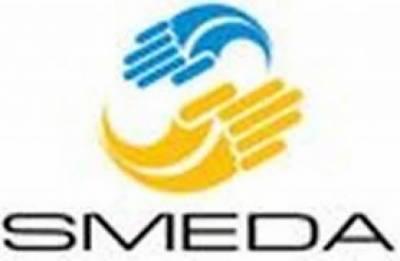 سمیڈا کے ڈویلپمنٹ پلان کو حکومتی وژن 2025ء میں شامل کر لیا گیا