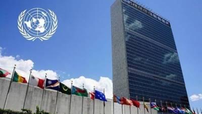 صومالیہ میں1.4 ملین بچے قحط اور خشک سالی کاشکار ہیں: اقوام متحدہ