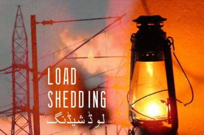 سحر' افطار میں بھی لوڈشیڈنگ : کراچی سمیت اندرون سندھ بڑا بریک ڈاﺅن....