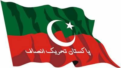 اسلام آباد:حسین نواز کے پاس پیش ہونے کے سوا کوئی چارہ نہ تھا: تحریک انصاف