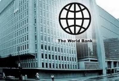 عالمی بنک نے بینظیر سپورٹ پروگرام کو انتہائی اطمینان بخش قرار دیدیا