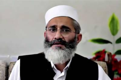 احترام رمضان کے ضابطہ اخلاق پر عملدآمد کرایا جائے : سراج الحق