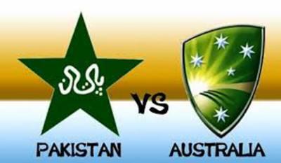 وارم اپ میچ، پاکستان آج آسٹریلیا کا مقابلہ کرے گا