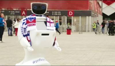فٹبال ورلڈ کپ کے دوران ہنگامہ آرائی سے بچنے کیلئے روس نے روبوٹ تیار کر لیا