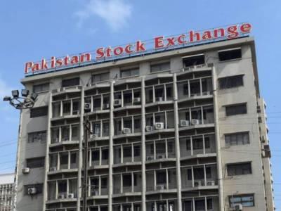 سٹاک مارکیٹ : بیشتر حصص کی فروخت پر دباؤ برقرار ، ابتدائی اوقات میں تیزی کے باوجود اختتام پر مندا