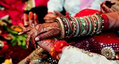 شادی دل کے امراض سے بچانے میں مددگار ہے: ماہرین
