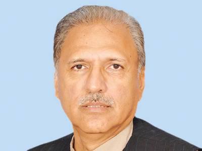 ;; حکمران عوامی عدالت میں بری طرح ہا ر چکے ہیں ، ڈاکٹر عارف علوی