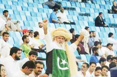 پاکستان کرکٹ کے مداح امان اللہ وزیرانتقال کرگئے